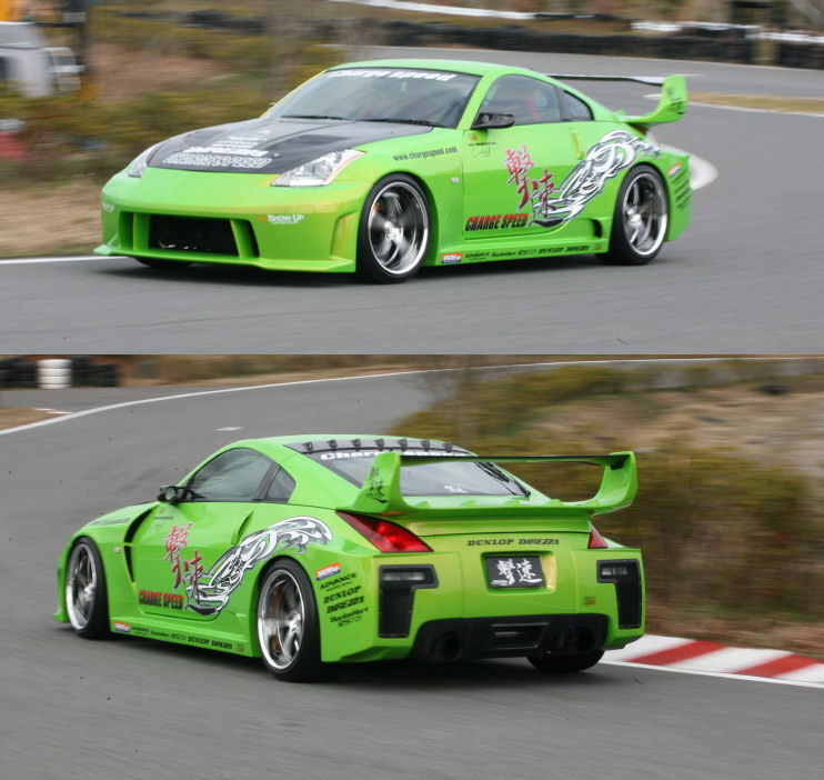 Showoff Imports Nissan 350z Z33 Chargespeed Super Gt