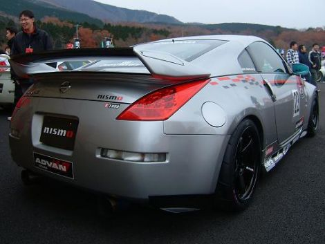 Showoff Imports Nissan 350z Nismo V2 Style Rear Spoiler